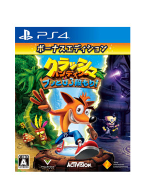 【PS4】クラッシュ・バンディクー ブッとび3段もり! ボーナスエディション