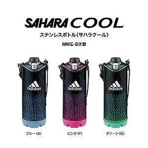 タイガー 水筒 アディダス ポーチ付き スポーツ ボトル MME-DX Tiger Adidas