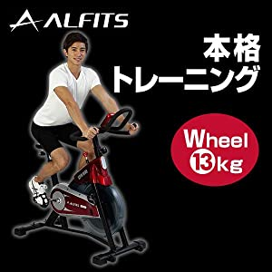 脂肪燃焼・筋力向上の本格派トレーニングマシン