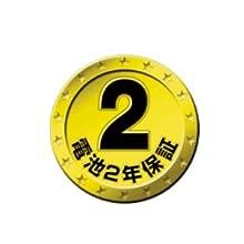 HiKOKI (ハイコーキ) コードレスドライバドリル マルチボルトシリーズ DS18DBL2(2LXPK) 最大トルク136N・m 急速充電器・ケース付