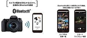 Bluetooth対応で利便性がさらに進化