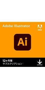 Adobe Illustrator |オンラインコード版
