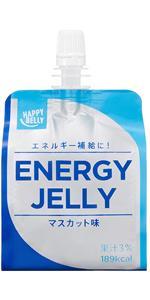 【Amazonブランド】Happy Belly エネルギーゼリー マルチビタミンゼリー エネルギードリンクゼリー