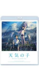 Amazon.co.jp限定特典(描き下ろしイラスト使用フォトフレームクロック+オリジナルアンブレラケース)付・スタンダード・エディション