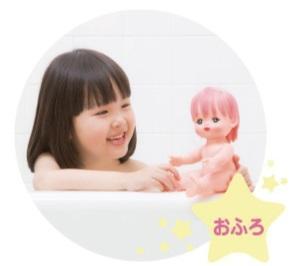 メルちゃん お人形セット おせわだいすきメルちゃん