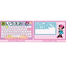 ピクサーキャラクターズ ワンダフルスイートパソコン