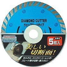 5枚組ダイヤモンドカッター ウェーブハードタイプ 29422