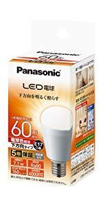 パナソニック LED電球 口金直径17mm 電球60W形相当 電球色相当(7.1W) 小型電球・下方向タイプ 1個入り 密閉形器具対応 LDA7LHE17ESW2