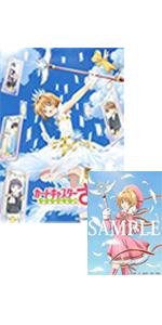 【Amazon.co.jp限定】カードキャプターさくら クリアカード編 Vol.3