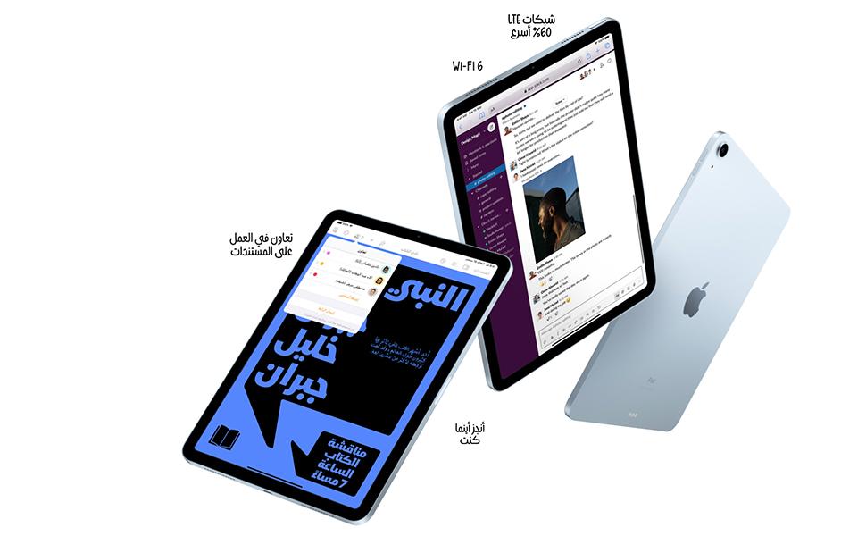 "Apple iPad Air 10.9"" (2020 -4th Gen)"