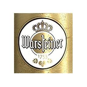 warsteiner-premium-fusto-ml-5000