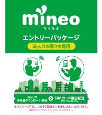 mineo_btb