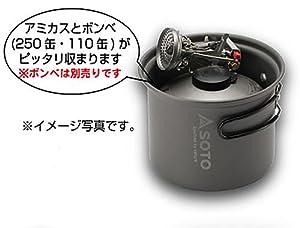 ソト(SOTO)アルミクッカーセットM SOD-510 関連商品が収まります