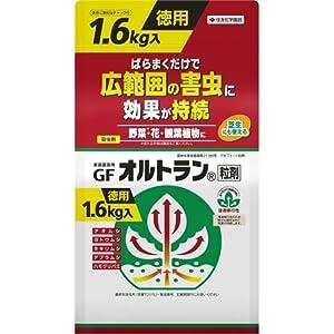 住友化学園芸 殺虫剤 家庭園芸用GFオルトラン粒剤 1.6kg