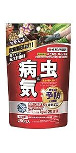 住友化学園芸 殺菌殺虫剤 ベニカXガード粒剤 250g