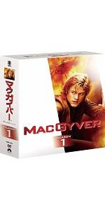 マクガイバー シーズン1(トク選BOX)(11枚組) [DVD]
