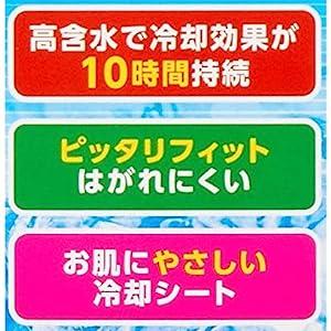 cold_2