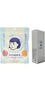 (お买2个セット 2017年日本制新商品)毛穴抚子 お米のマスク 10枚入 と パーフェクト雪肌フェイスパック 130g