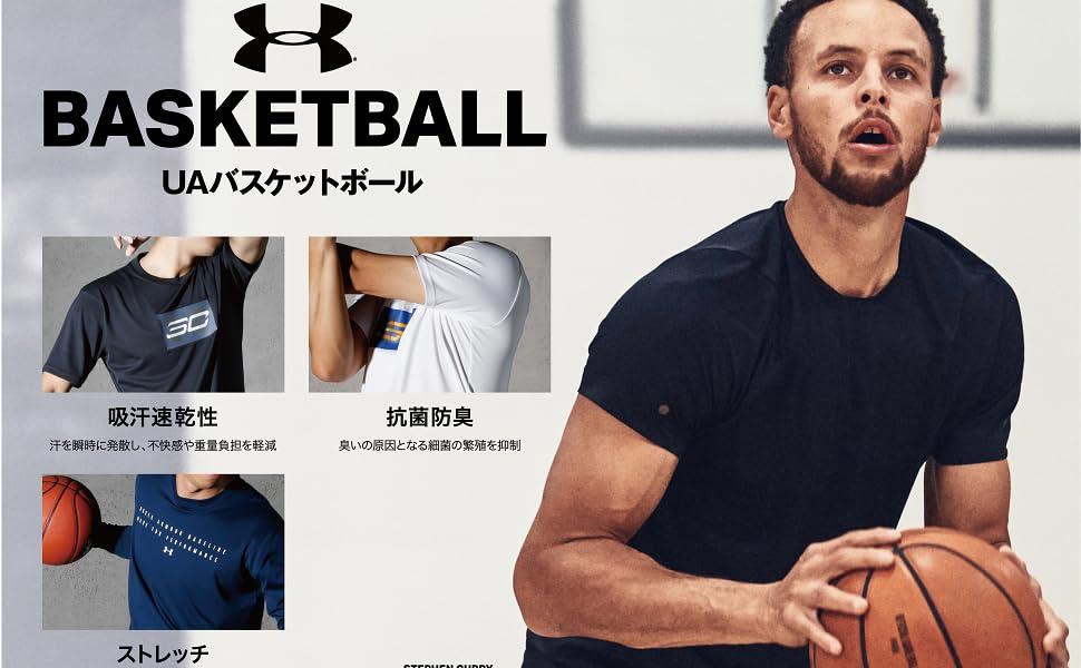 [アンダーアーマー] ベースライン 25cm ショーツ(バスケットボール/ショートパンツ) 1343004 メンズ