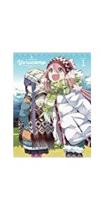 ゆるキャン△1(DVD)