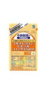 マルチビタミン ミネラル コエンザイムQ10 約30日分 120粒