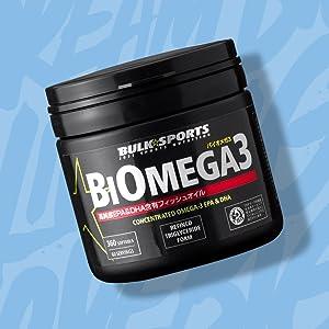 1000_biomega_product