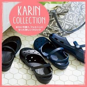KARIN COLLECTION