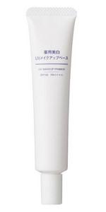 無印良品 薬用美白UVメイクアップベース SPF49・PA++++