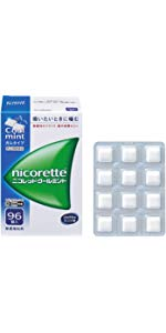 【指定第2類医薬品】ニコレットクールミント 96個 ※セルフメディケーション税制対象商品