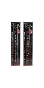 匠の技 最高級天然煤竹(すすたけ) 耳かきG-2153 2本組×2個セット