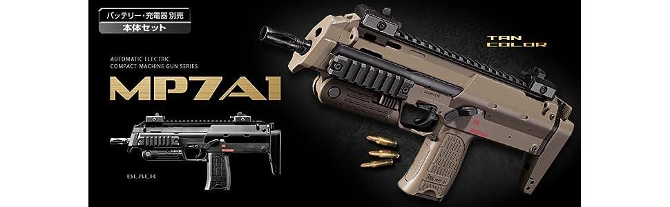 東京マルイ No.4 H&K MP7A1 18歳以上電動コンパクトマシンガン