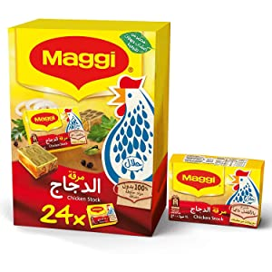 Maggi Chicken Stock Bouillon Cube