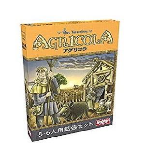 アグリコラ 5-6人用拡張セット