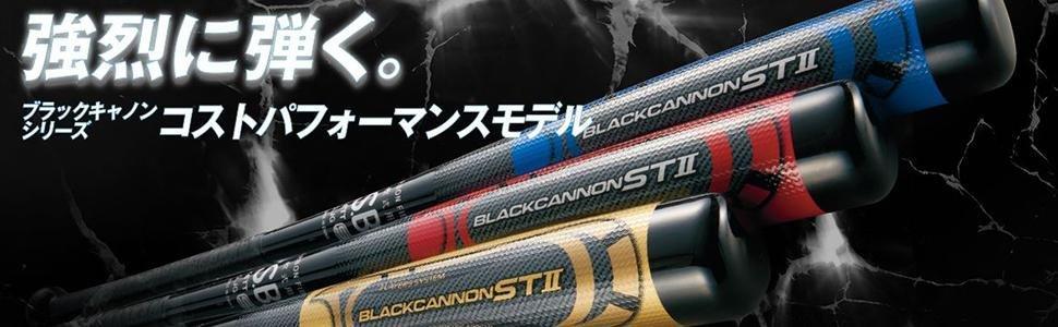 ZETT(ゼット) 少年野球 軟式 バット FRP (カーボン製) ブラックキャノンST2