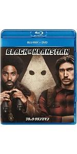 【Amazon.co.jp限定】ブラック・クランズマン ブルーレイ+DVDセット(A6サイズステッカー付) [Blu-ray]