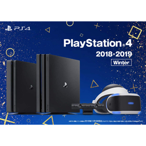 PlayStation 4 2018-2019 Winter Catalog