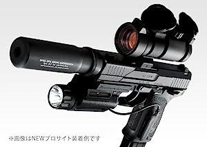 東京マルイ No.122 Newプロサイト