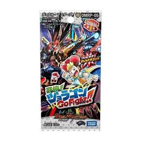 デュエル・マスターズ TCG DMRP-05 双極篇 拡張パック第1弾 轟快!! ジョラゴン GoFight!! BOX