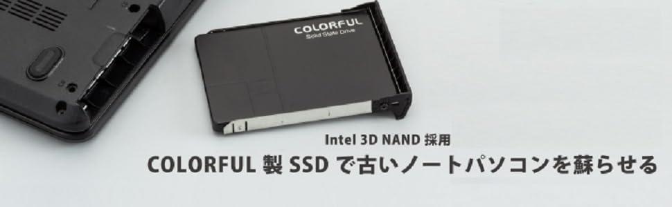 SL500 320G