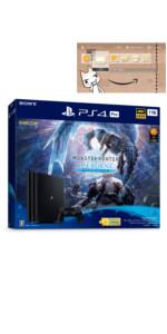 """PlayStation 4 Pro """"モンスターハンターワールド: アイスボーンマスターエディション"""" Starter Pack(Amazon限定特典付)"""