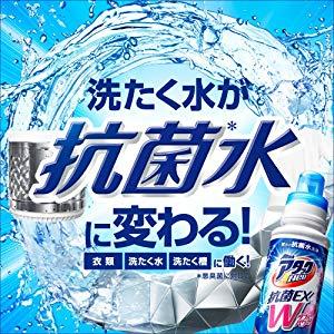 【大容量】アタックNeo 洗濯洗剤 濃縮液体 抗菌EX Wパワー 本体 610g