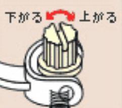 マルチボールタップ トイレ用