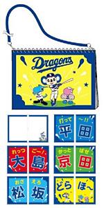 MIZUNO(ミズノ) 中日ドラゴンズ ファンバサダー 応援グッズ ノート型応援ボード 1GJRFD90