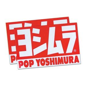 ヨシムラ(YOSHIMURA) ヨシムラステッカー
