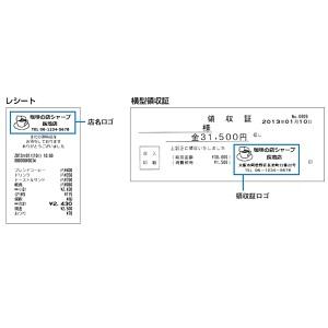 シャープ 電子レジスタ 8部門
