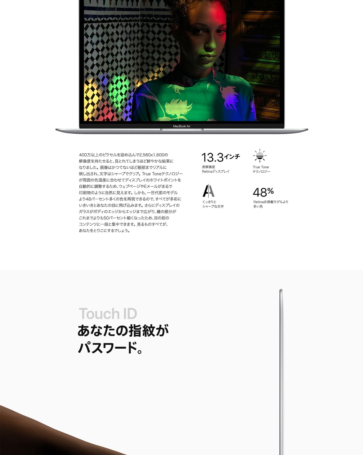 iPad_7thgen