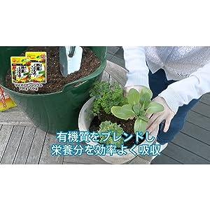 住友化学園芸 肥料 マイガーデンベジフル 固形タイプ 1.6kg