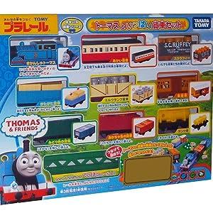プラレール トーマス トーマスといっぱい貨車セット