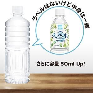 [Amazonブランド]Happy Belly天然水 岐阜・美濃 ラベルレス (2L)