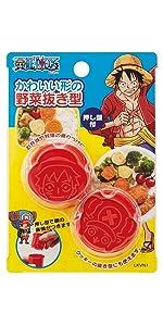 スケーター 野菜抜き型 ワンピース ONE PIECE 14